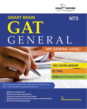 Smart Brain NTS GAT